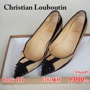 クリスチャンルブタン(Christian Louboutin)フラットシューズ