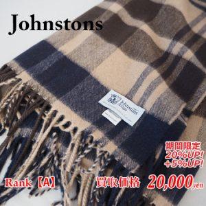 Jhonstons大判ストールUA別注
