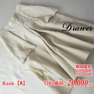 Drawerボックスプリーツスカート