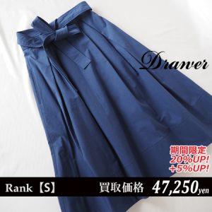 Drawer スカート ロイヤル