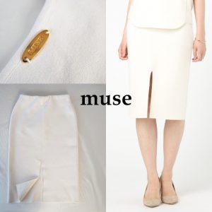 muse タイトスカート